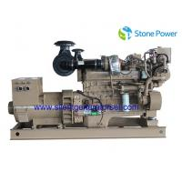 China 12 Cylinder marine diesel genset 120 L/H Fuel Consumption CCS Certification wholesale