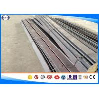 Quality AISI 5160 Hot Rolled Steel Bar , Alloy Steel Flat Bar , With Peeled&Polished&Turned Surface , Thickness3-50mm for sale