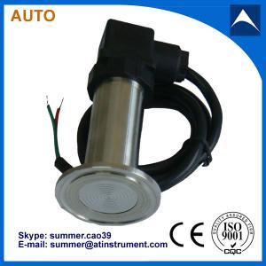 China 4~20mA Sugar sanitary pressure sensor wholesale