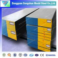 China AISI 4340 steel Plate, 4340 square bar wholesale