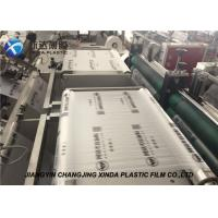 China 25 X 12 Cm Protective Packaging Air Cushion Film Material Pillow Pack Machine SGS wholesale