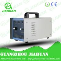 Buy cheap small air purifier ozone generaor from wholesalers