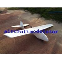 Quality FPV plane model for sale