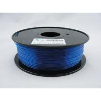 China T - Glass 3.0mm 3D Printing Material Filament Consumables Blue wholesale