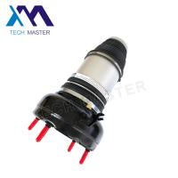 China Natural Rubber Audi Air Suspension Parts For A8 D4 front 4H0616039AD wholesale