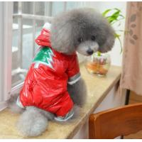 China Customizable christmas dog clothes Down jack pet coats and jackets for medium dog wholesale