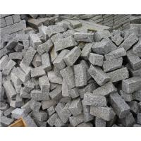 China Natural Silver Grey Natural Granite Paving Slab For Driveway Covering wholesale