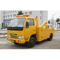 China Light duty wrecker, 3-5 ton DONGFENG new wrecker truck for sale wholesale