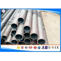 China Carbon Steel Tube Mechanical For Car And Machinery Purpose 325mm Diameter A519 1541 QT wholesale