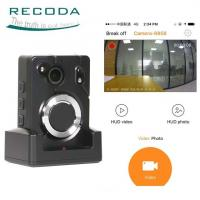 China Big Button WIFI Law Enforcement Recorder 1080P Wearable Video Recorder With Laser wholesale