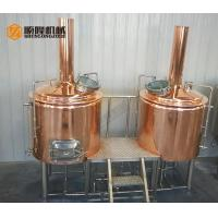 Buy cheap Pub / Restaurant Beer Brewing Equipment Electrical Heating 3.0mm Inner Jacket from wholesalers