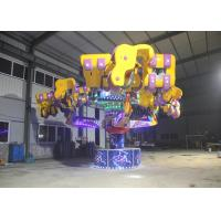 Amazing Movement Kiddie Amusement Rides With Lift Swing And Rotate Function
