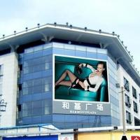 China Full Color Outdoor Advertising Led Display 32*16 Pixels Smd 3535 70w Module Power wholesale