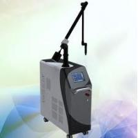 China Portable 1064 / 532nm 6Hz Nd YAG Laser Tattoo Removal Machines for Clearance speckle wholesale