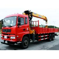 Buy cheap Dongfeng Truck Mounted Hydraulic Crane / XCMG Straight 4 Arm Telescopic Boom from wholesalers