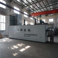 China 5 Tons / Hour Container Loading Bag Bitumen Decanter Machine With Electric Hoist Box Lifting wholesale