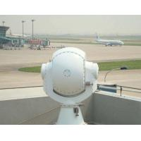 China Security EOS Electro Optical Systems , Radar Tracking System For Vessel / Aircraft wholesale