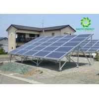 Buy cheap Quality Prooven Ground Solar Panel Rail Mounting System in Pre - Assembled Way from wholesalers