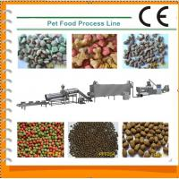 China Multi Functional Dog Biscuit Making Machine Turnkey Project For Dog / Cat wholesale