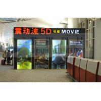 China 5D Cinema Simulator Cinema Movies Theater Special Design Fiberglass Material wholesale