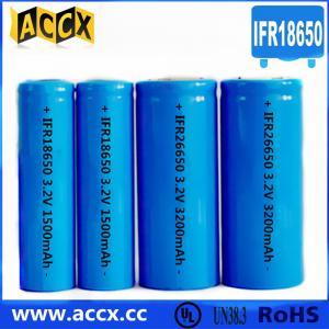 China IFR18650 3.2V 1500mAh LED flashlight battery wholesale