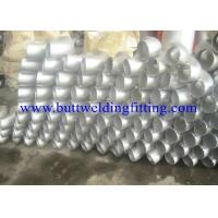 China Nickel Alloy Steel 600 / Inconel 600 But Weld Fittings No6600 / Ns333 / 2.4816 ASME SB366 UNS NO6625 wholesale