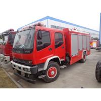China ISUZU 8 Tons Fire Fighter Fire Brigade Truck 8cbm With Big Water Tank wholesale