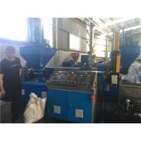 China Excellent Performance Plastic Recycling Granulator Comfortable Outlook With Grinding Head wholesale