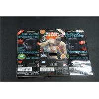 China Custom printed black panther blister card sex pills packaging and black panther box packaging wholesale