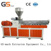 China High Speed Double Screw Extruder With Air Cooling Hot Cutting Pelletizing System wholesale