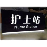 China Hospital Illuminated Business Signs / Nurse Station Sign With Steel Wire Hanging wholesale