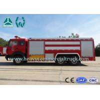 China 266 HP North Benz 12 Tons Fire Fighting Truck Water Spay Function wholesale