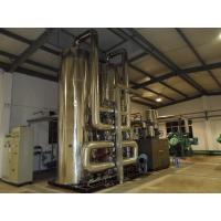 Quality Freezing cryogenic air separation process 50/2500 (Nm3/h) Electronic Gas for sale