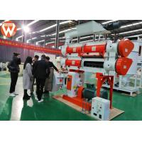 China High Speed 5T / H Feed Pellet Making Machine / Production Plant In Stock wholesale