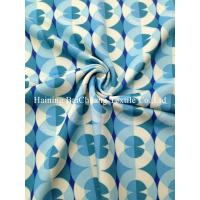 China polyester spandex fabric wholesale