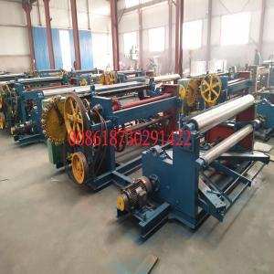 High quality Aluminum Mosquito Mesh Weaving Machine made in China