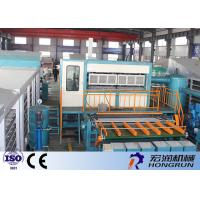 China 380V - 480V Paper Egg Tray Making Machine 304 Stainless Steel Material on sale