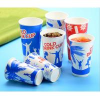 China Individual Party Club Cold Paper Cups / Disposable To Go Cups With Lids wholesale