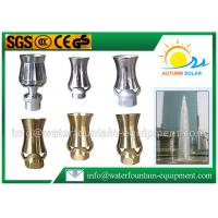 China Commercial Cascade Fountain Nozzle , Stainless Steel Fountain Nozzles Wind Resistance wholesale