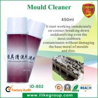 China Professional Metal Mould Cleaner Spray To Remove Oil / Grease / Soil wholesale