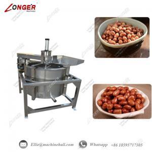 China Automatic Peanut Deoiling Machine|Automatic Fried Food Deoiler Equipment|Peanut Deoiling Machine|Deoiling Machine on sale