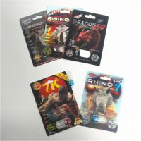 China Durable RHINO Plastic Blister Packaging 3d Lenticular Card Male Coated Paper Material wholesale