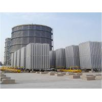 Central China Special Gas Co., Ltd.