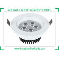 China Recessed Dimmable LED Spotlights , Optical Lens 12V High Power LED Spot Light wholesale