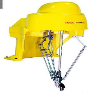 China Celling Mount Robotic Welding Arm Cnc Robotic Machine Parallel Link Mechanism wholesale