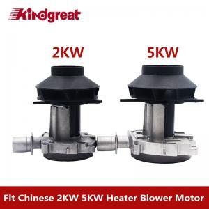 China 2KW Truck Parking Heater Blower Fan Motor Assembly With Eberspacher Espar wholesale