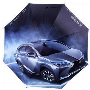 China Guangzhou Umbrella Manufacturer Wholesale High Quality Hot Sale Cool Digital Custom Printed Umbrella for Sale wholesale