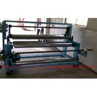 China 0 - 80m/min Speed And Electric Control System Contol Steel Metal Coil Slitting Line wholesale