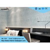China Modern Grey NonWoven Removable Wallpaper , Modern Wallpaper For Walls wholesale