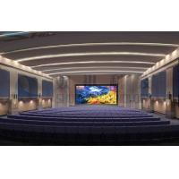 China Customized Outdoor Home 3D Cinema System 5.1 Audio System wholesale
